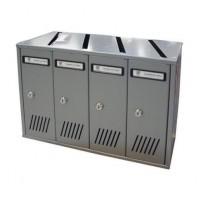 Cassette Postali Silver Per Interni Ad Elementi 3170 Silmec